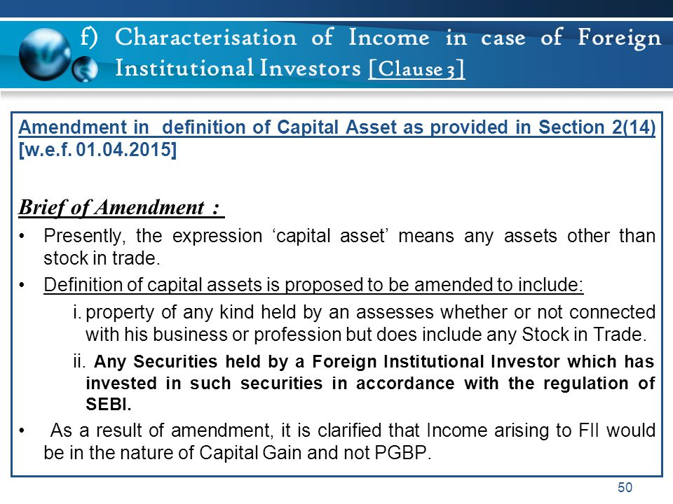 f) Characterisation of Income in case of Foreign Institutional Investors [Clause 3]